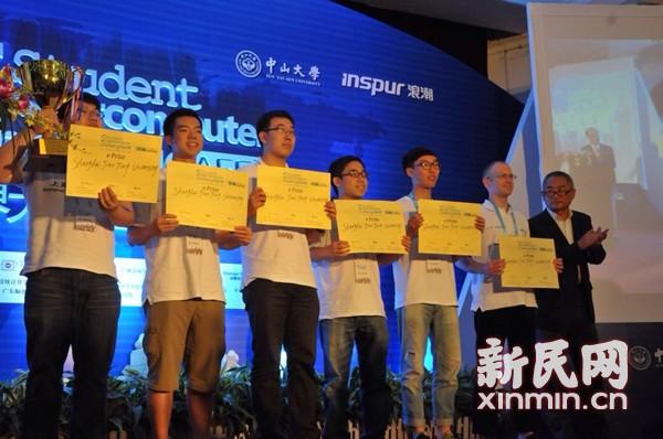 交大夺世界大学生超级计算机总冠军