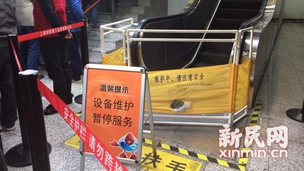 """静安寺地铁站电梯逆行:链条因""""疲劳""""断裂"""