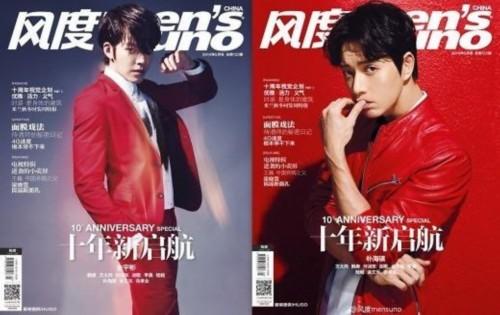 杂志《风度》10周年特别纪念版封面.   《风度》杂志即将高清图片
