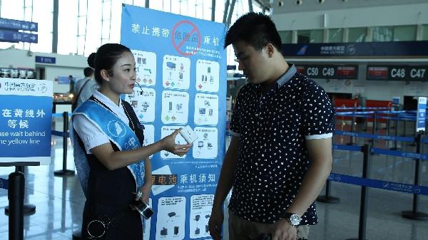 沪2空港今迎客流高峰 详解充电宝托运