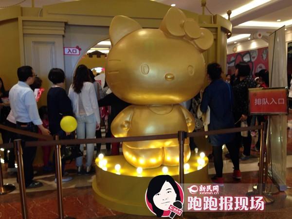 Hello Kitty40周年巡展开展 小长假首日观看要排队