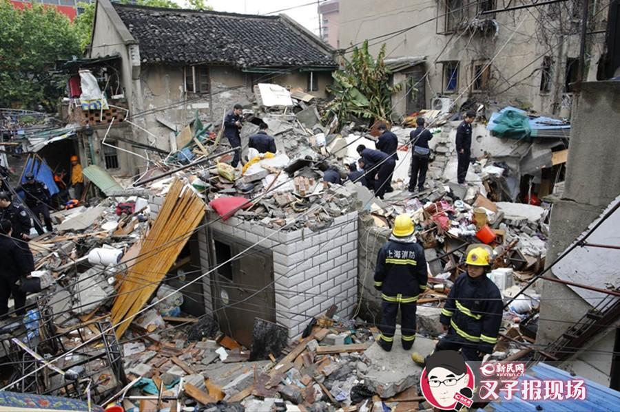 虹口3层居民楼因液化气爆炸坍塌 2死3伤