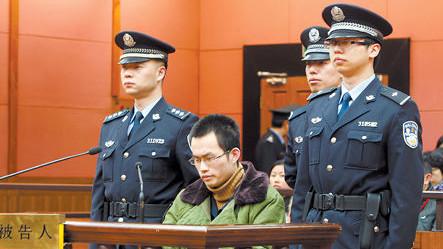林森浩投毒案受害人父亲称不接受学生请求信内容