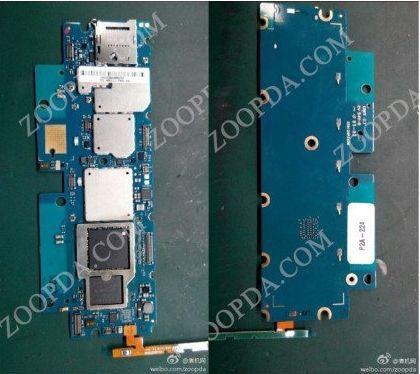 类似ipad mini小米平板主板与规格曝光