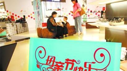 母亲节,上海处处洋溢亲情