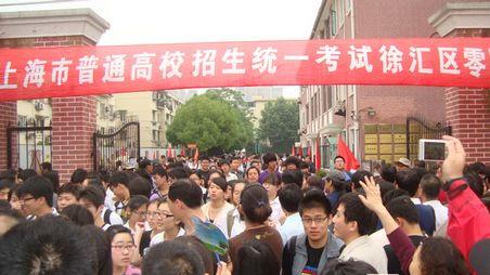 沪今年秋季高考录取率仍不低于80%