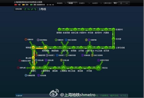 谎称地铁1号线发生爆炸 沪一网民被处罚