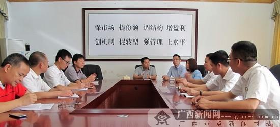 谈会现场.广西新闻网 通讯员 覃盛斌 蔡俊欢 摄-农行平南县支行举