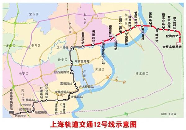 12号线西段结构贯通 明年底有望通车
