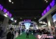 """上海科技活动周开幕 手脚并用""""开飞机"""""""