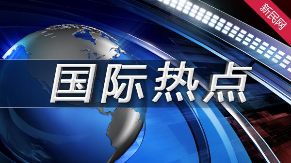 一中国企业在喀麦隆遇袭 1伤10人失联
