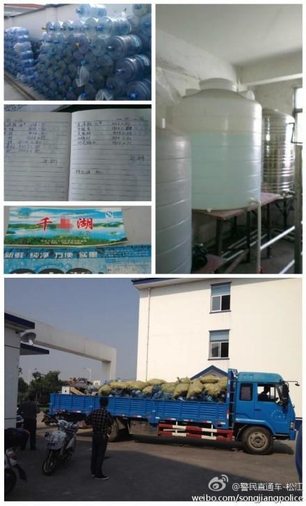 桶装水黑作坊日销200桶 自来水简单过滤
