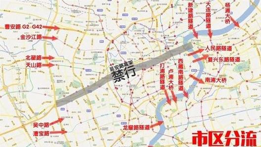 上海交警发布亚信峰会交通管制引导图