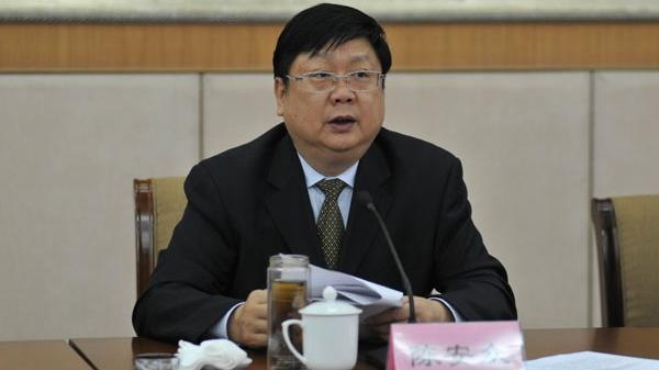 江西省人大原副主任陈安众被双开