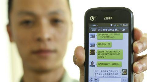 沪警方建商家微信群抓贼 周扒窃接报量降为0