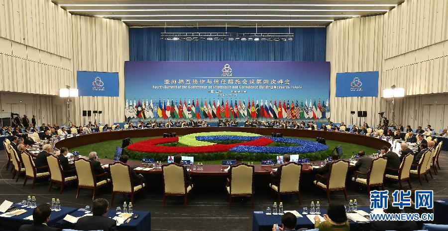 亚信第四次峰会在上海举行(高清图集)