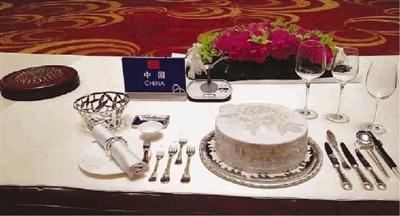 """亚信国宴:五菜一汤的""""丝路盛宴"""""""