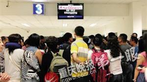 百余游客滞留马代37小时 航空公司拒赔