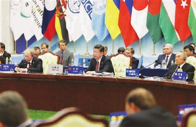 亚信峰会发表《上海宣言》 中国接任2014-2016年亚信主席国