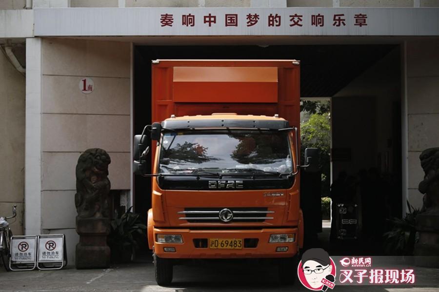 上海交响乐团告别湖南路搬新家