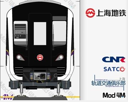 上海地铁3、4号线列车或变