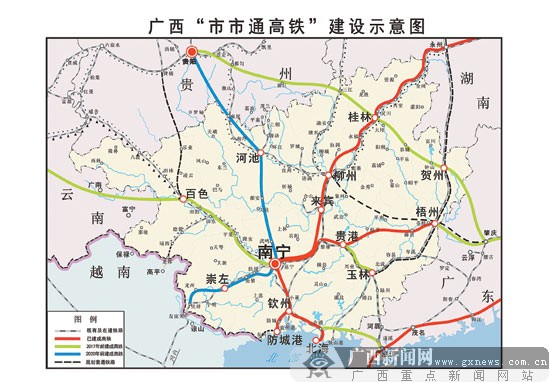 2020年北京经济圈_2020年大珠三角 1小时经济圈