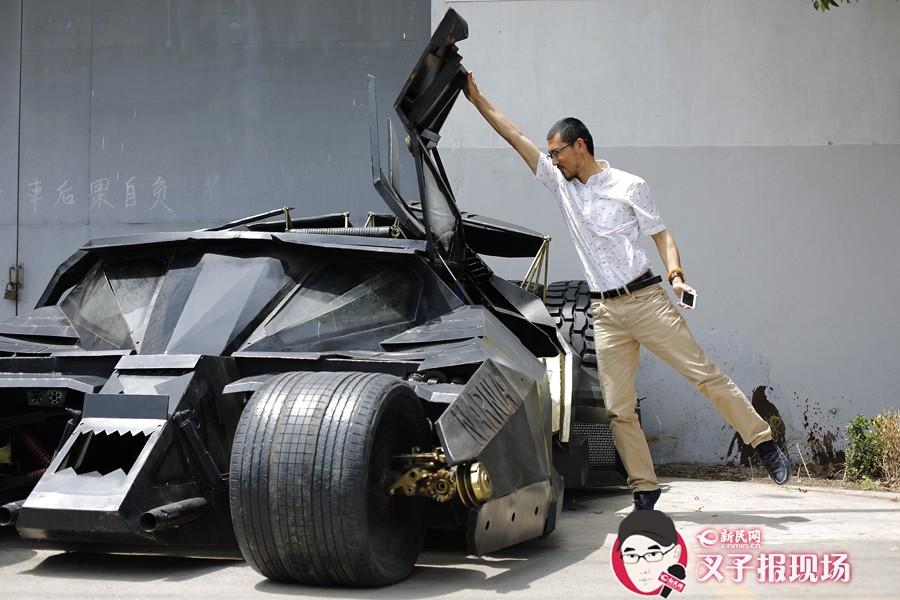 """上海街头现""""蝙蝠车"""" 蝙蝠侠哪去了?"""
