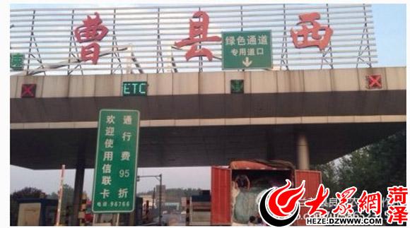 山东省曹县第三中学2016届高三上学期第一次学情检测语文试题