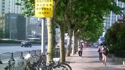 沪端午假期将迎大风降雨 集中在6月1日