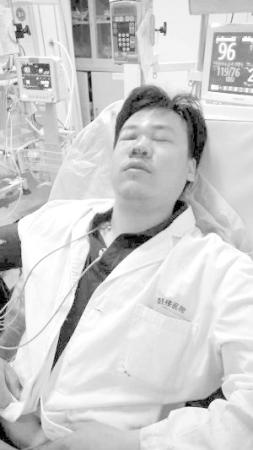 南京医生给女患者做心电图 被指耍流氓遭暴打
