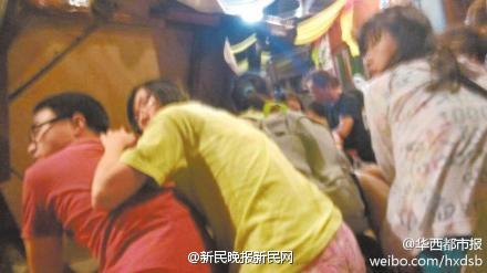 在马被绑上海女游客昨返家中 家人盼生活恢复平静
