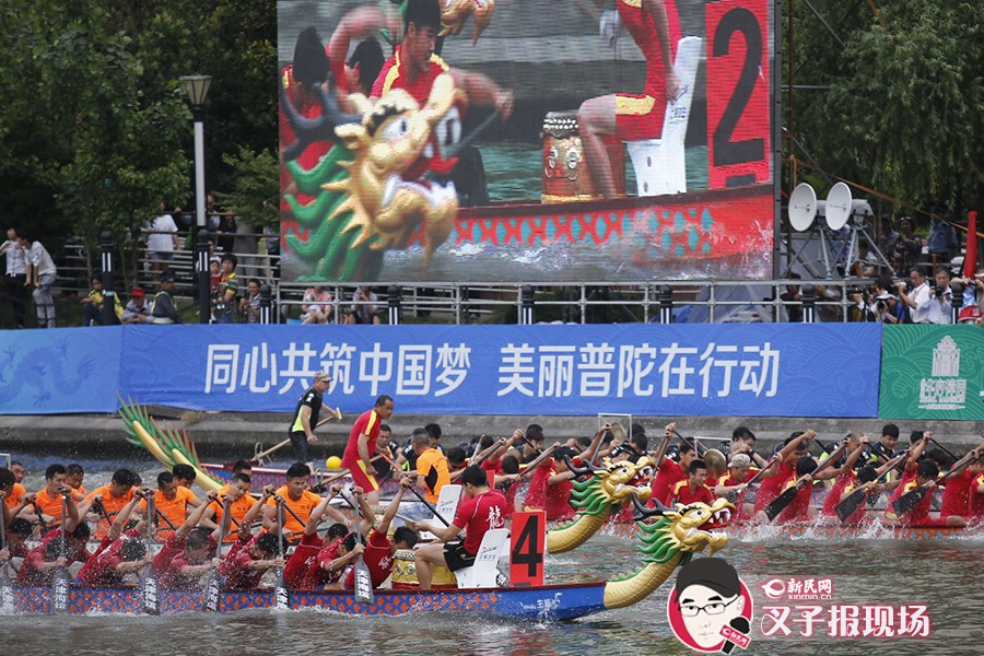 端午节 苏州河上赛舟忙