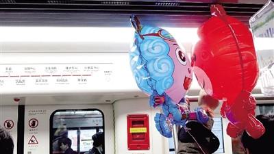 沪地铁安检