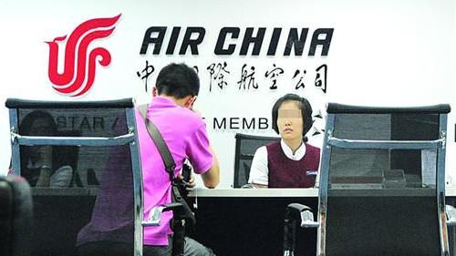 乘飞机选择舒适座位需付费 乘客吐槽多