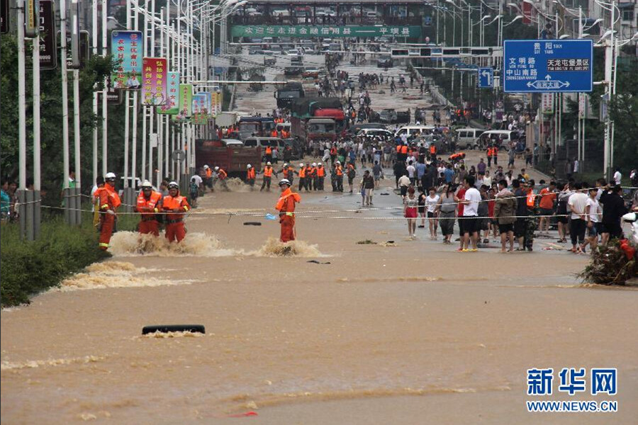 """贵州平坝暴雨中变""""泽国"""" 全省受灾已逾20万人"""