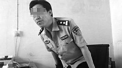 富县公安局副局长借用他人警衔 被责令收回作检查
