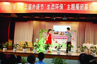 """塑料袋做服装 苏州一小学生态环保庆""""六一"""""""