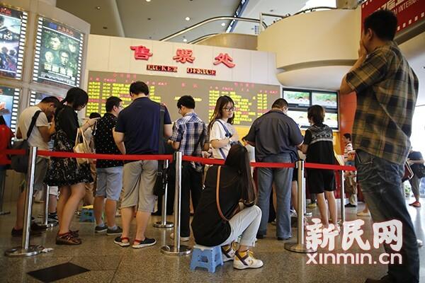 上海电影节开票7小时票房600万 遇放映事故将全额退款