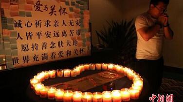 MH370家属欲募集500万美元悬赏线人