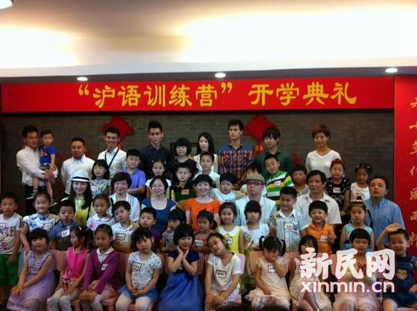 沪剧院与新民网联手让上海小囡学上海闲话