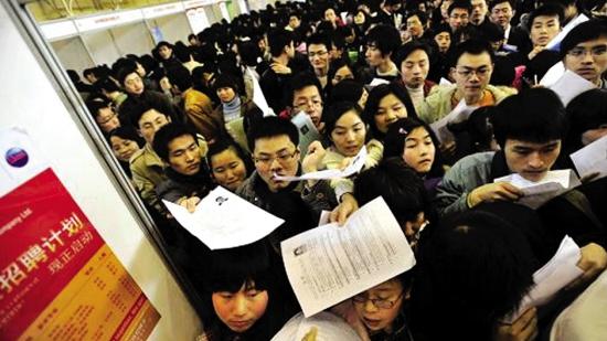 就业蓝皮书:大学生毕业3年后收入翻番
