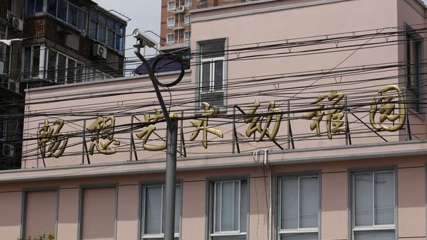 杨浦一幼儿园内男子猥亵3女童 已被刑拘