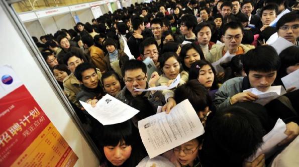省会及以下城市放开高校毕业生落户限制
