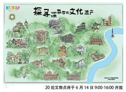 周六!上海20处深巷文物建筑首次对外免费开放