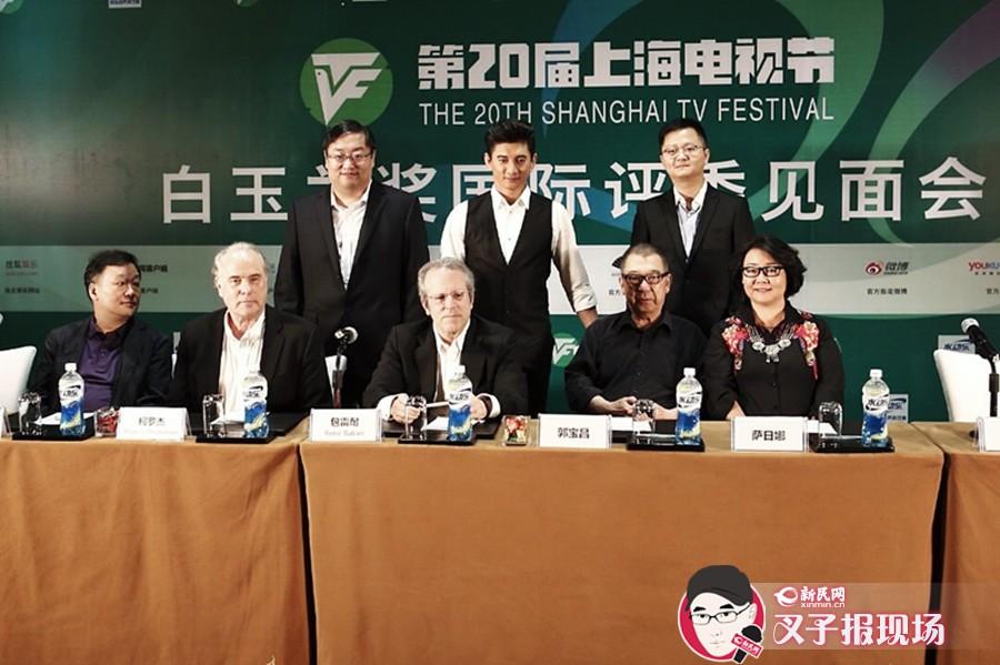 上海电视节白玉兰奖评委亮相