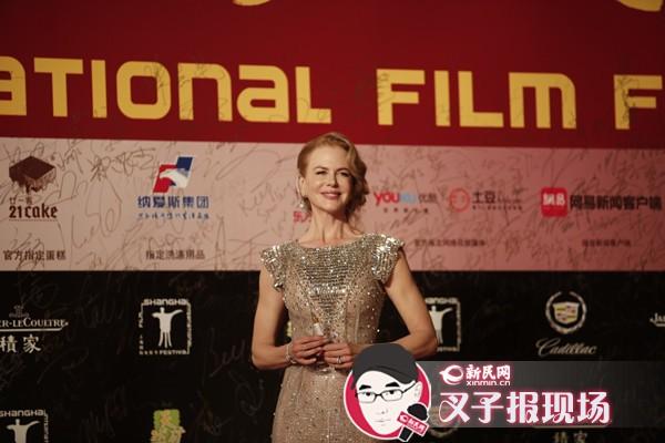 上海国际电影节揭幕 400多位明星红毯争艳
