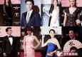 第17届上海电影节开幕 红毯星光熠熠