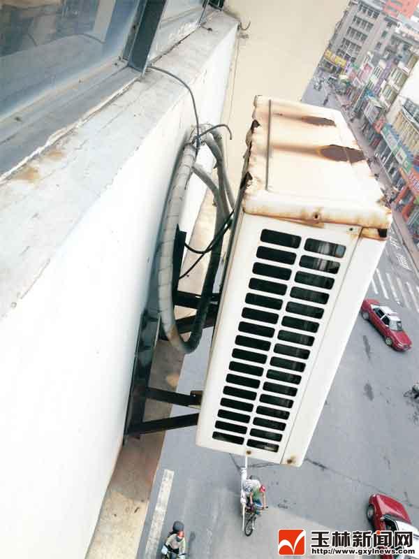 家用空调拆装步骤图解