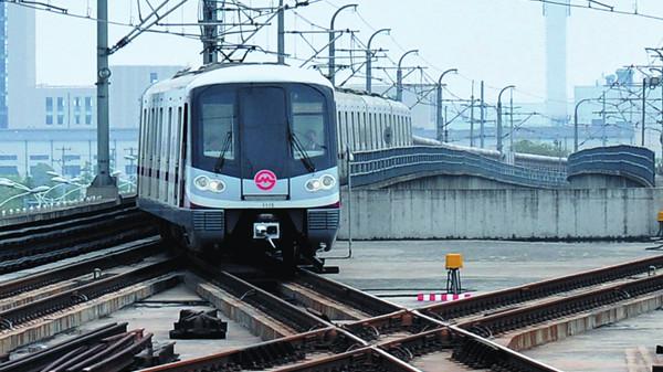 沪轨交18号线明年有望启动 可换乘14条线路