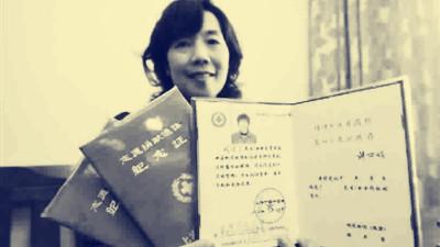 敬佩!上海一家13人先后办理遗体捐献